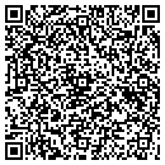 QR-код с контактной информацией организации ВЕКТОР