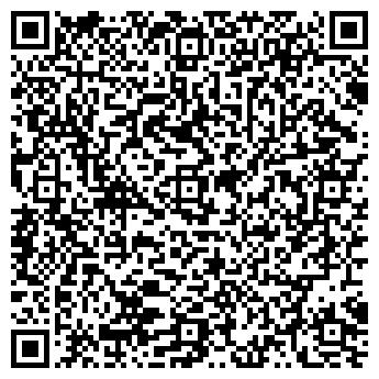 QR-код с контактной информацией организации ЕВРОПА ПЛЮС УЛАН-УДЭ