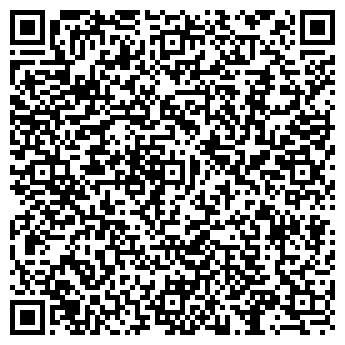QR-код с контактной информацией организации УЛАН-УДЭ - ДИЗАЙН МУП
