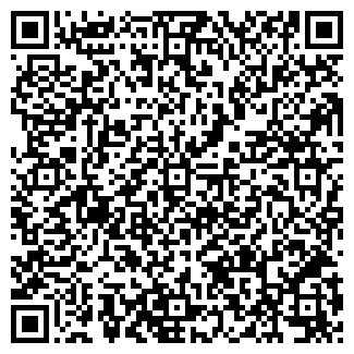 QR-код с контактной информацией организации АРДАМИНА