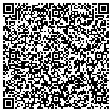 QR-код с контактной информацией организации УЛАН-УДЭМЕТСЕРВИС