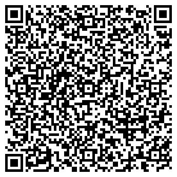 QR-код с контактной информацией организации ОАО БУРЯТАГРОПРОМПРОЕКТ