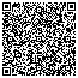 QR-код с контактной информацией организации БУРЯТМЕБЕЛЬ