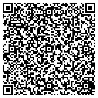 QR-код с контактной информацией организации БУРЯТСЕЛЬСТРОЙ
