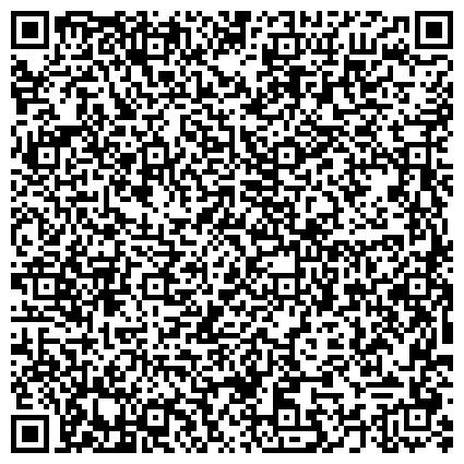 QR-код с контактной информацией организации БУРЯТСКИЙ ГОСУДАРСТВЕННЫЙ АКАДЕМИЧЕСКИЙ ТЕАТР ОПЕРЫ И БАЛЕТА
