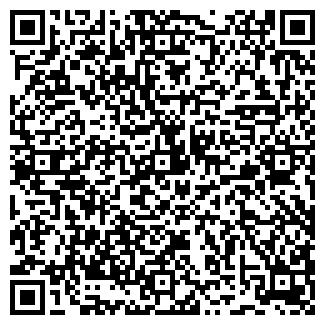 QR-код с контактной информацией организации СМП 834, ООО