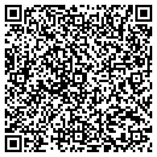 QR-код с контактной информацией организации ЗАО БАЙКАЛРЫБХОЗ