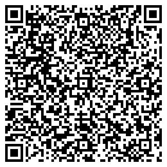 QR-код с контактной информацией организации БУРЯАД УНЭН
