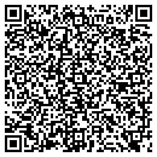 QR-код с контактной информацией организации ОАО БУРЯТГАЗ