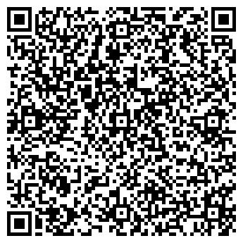 QR-код с контактной информацией организации БУРЯТХЛЕБПРОМ РЕМОНТНО-ПРОИЗВОДСТВЕННОЕ ПРЕДПРИЯТИЕ