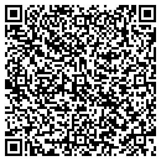 QR-код с контактной информацией организации ЛИФТОРЕМОНТ