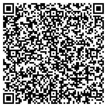 QR-код с контактной информацией организации УЛАН-УДЭТОРГТЕХНИКА