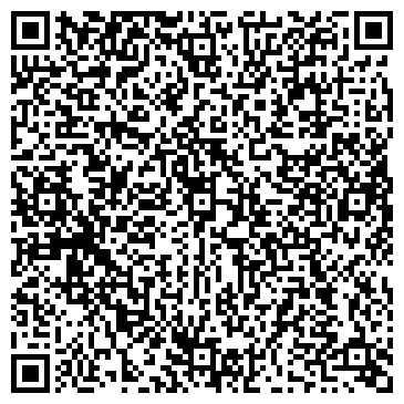 QR-код с контактной информацией организации ООО УЛАН-УДЭНСКИЙ ДЕРЕВООБРАБАТЫВАЮЩИЙ ЗАВОД