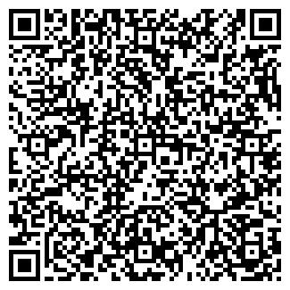 QR-код с контактной информацией организации МЕТИКО ЧП