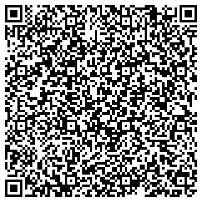 QR-код с контактной информацией организации РЕСПУБЛИКАНСКИЙ ПРОИЗВОДСТВЕННО-УЧЕБНЫЙ ЦЕНТР ТРУДОВОЙ РЕАБИЛИТАЦИИ ИНВАЛИДОВ