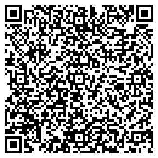 QR-код с контактной информацией организации ОАО ТУЯНА