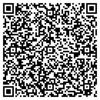 QR-код с контактной информацией организации БАЙКАЛФАРМ