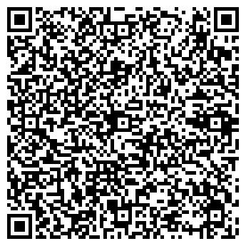 QR-код с контактной информацией организации ООО БУРЯТСКИЙ ХЛАДОКОМБИНАТ