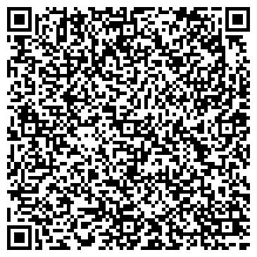 """QR-код с контактной информацией организации ОАО  """"Слуцкий завод """"Эмальпосуда"""""""