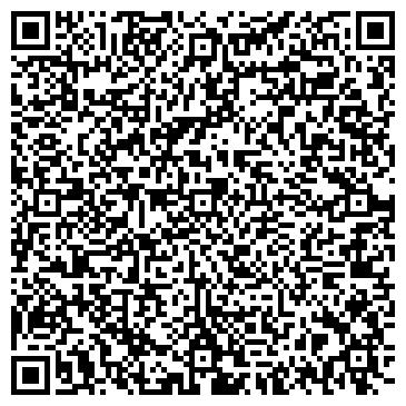 QR-код с контактной информацией организации ГЕНЕРАЛЬНОЕ КОНСУЛЬСТВО МОНГОЛИИ В УЛАН-УДЭ