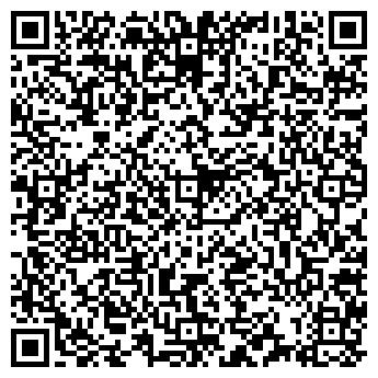 QR-код с контактной информацией организации ИП АЛЕКСАНДРОВ АНДРЕЙ АЛЕКСАНДРОВИЧ
