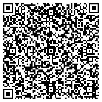QR-код с контактной информацией организации Общество с ограниченной ответственностью БУРЖЕЛЕЗОБЕТОН