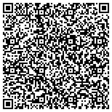 QR-код с контактной информацией организации ВОСТОЧНО-СИБИРСКАЯ ГОСУДАРСТВЕННАЯ АКАДЕМИЯ КУЛЬТУРЫ И ИСКУССТВ