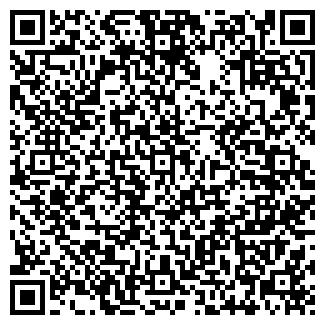 QR-код с контактной информацией организации БУРЯТФЕРММАШ