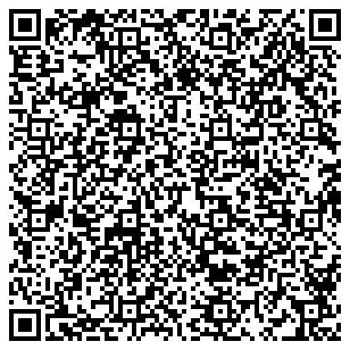 QR-код с контактной информацией организации РЕСПУБЛИКАНСКИЙ ХУДОЖЕСТВЕННЫЙ МУЗЕЙ ИМ. Ц. САМПИЛОВА