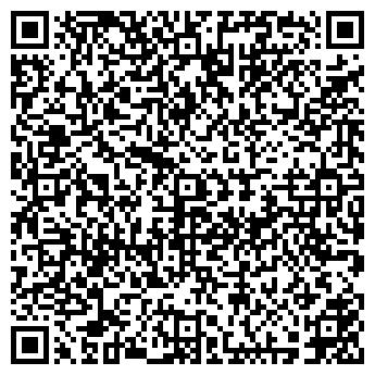 QR-код с контактной информацией организации ОАО УЛАН-УДЭНСКАЯ МАКАРОННАЯ ФАБРИКА