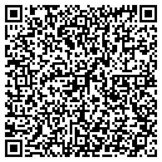 QR-код с контактной информацией организации ХЛЕБ УЛАН-УДЭ