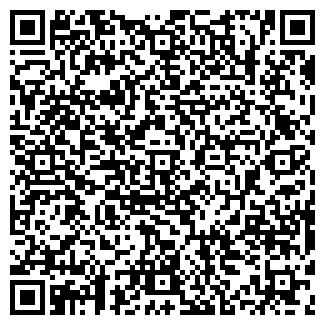 QR-код с контактной информацией организации ПИВО БУРЯТИИ