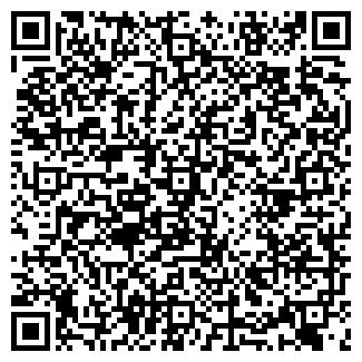 QR-код с контактной информацией организации ООО МЕГА-МАГ