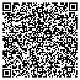 QR-код с контактной информацией организации ЛИВОНА