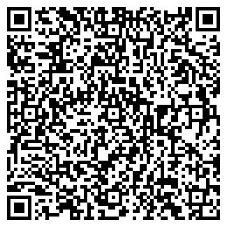 QR-код с контактной информацией организации АКВАБУР