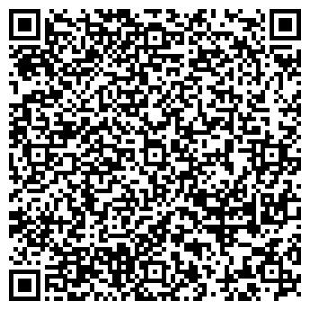 QR-код с контактной информацией организации ВЕРХНЕУДИНСКОЕ ПИВО