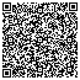 QR-код с контактной информацией организации АЮНА
