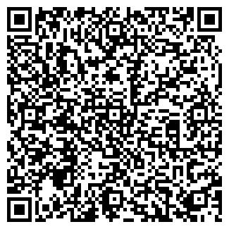 QR-код с контактной информацией организации ТУЯНА