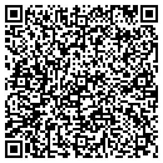 QR-код с контактной информацией организации ОДОН