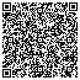 QR-код с контактной информацией организации СЕРВИС-1