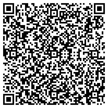 QR-код с контактной информацией организации БУРЯТ-ВЕНЧЕР-1 СП