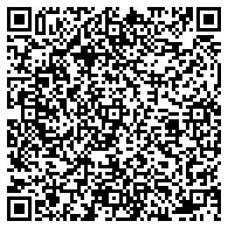 QR-код с контактной информацией организации БУРАЛ
