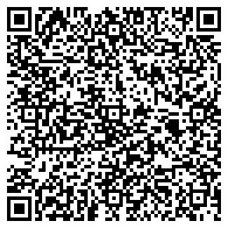 QR-код с контактной информацией организации ПЕЛЬЦ