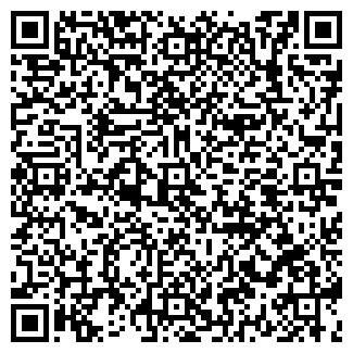 QR-код с контактной информацией организации СТЕКЛОЗАВОД