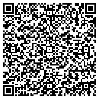QR-код с контактной информацией организации АСАЛЬ САЛОН