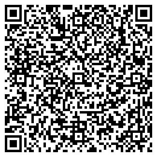 QR-код с контактной информацией организации ООО ТИАМА-ГРАНД
