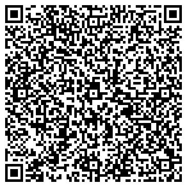 QR-код с контактной информацией организации ХАДО