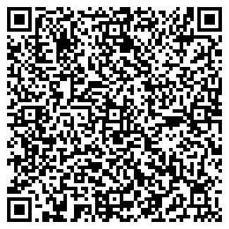 QR-код с контактной информацией организации ОАО БУРЯТМЕБЕЛЬ