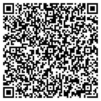 QR-код с контактной информацией организации ОАО БУРЯТЛЕС