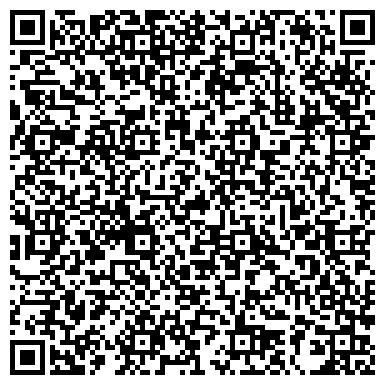 QR-код с контактной информацией организации ТЕПЛОИЗОЛЯЦИЯ БУРЯТСКОЕ СПЕЦИАЛИЗИРОВАННОЕ УПРАВЛЕНИЕ